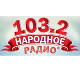 Radijo stotis Narodnoe radio
